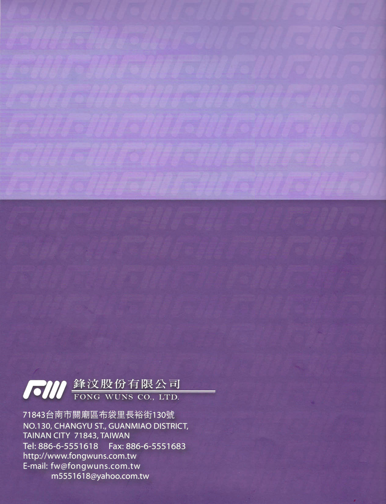 FONG WUNS CO., LTD. _Online Catalogues