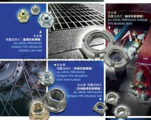fastener-world(HSIN HUNG MACHINERY CORP.  )