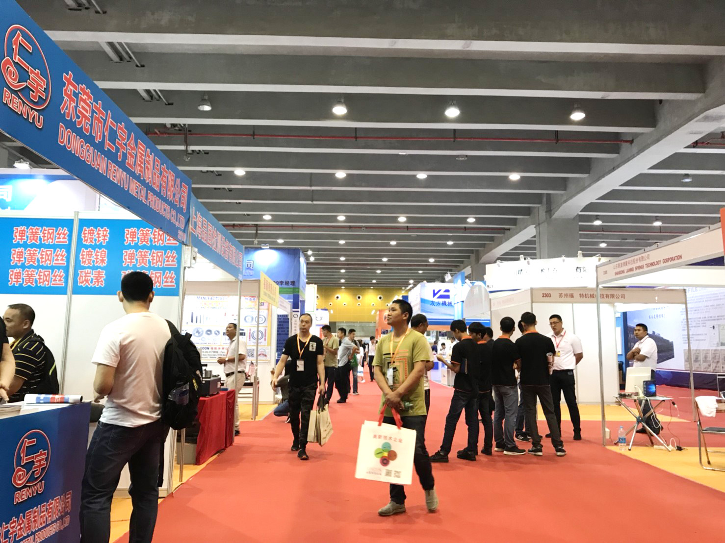 China (Guangzhou) Int'l Fasteners, Spring & Equipment Exhibition